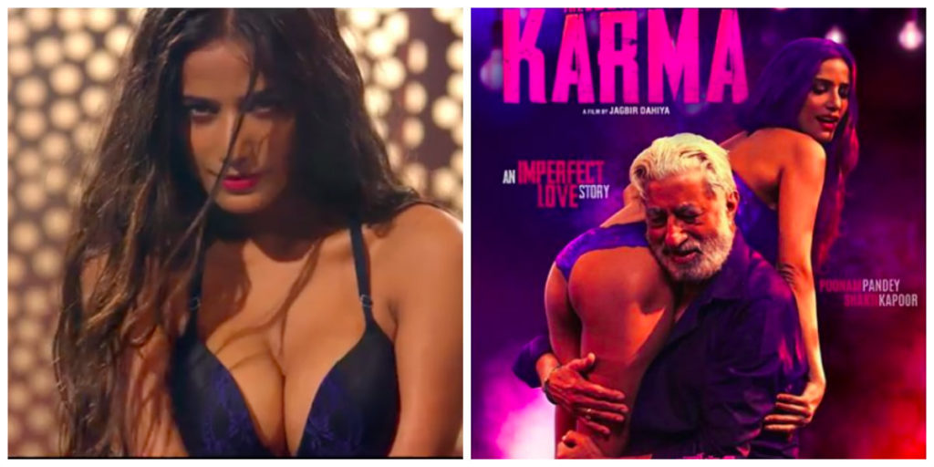 |WATCH| Poonam Pandey Releases The Hottest Song Of The ...